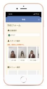 上記「WEB予約」からアクセス
